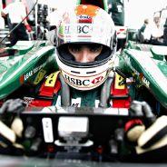 F1 Start