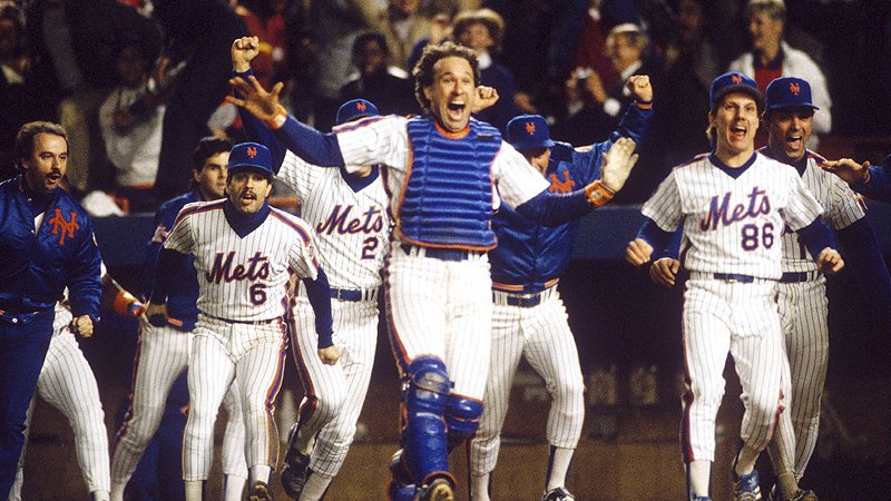 The 49 Greatest Mets