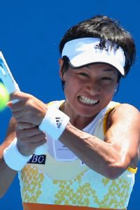 Although she lost in the first round Monday, Kimiko Date-Krumm says she still enjoys playing and calls the ability to continue competing a miracle.