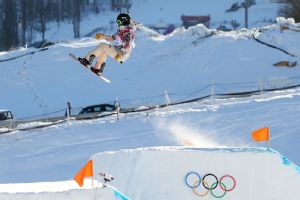 Making her Olympic debut, American Karly Shorr qualified directly to the slopestyle final.